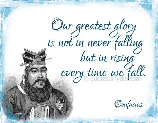 famous-confucius-quotes6